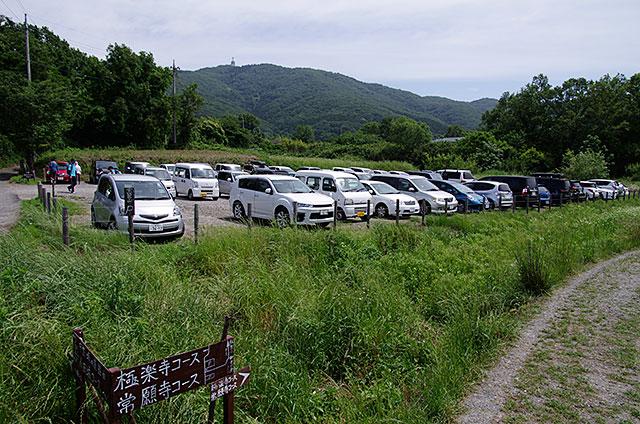 宝篋山小田休憩所駐車場